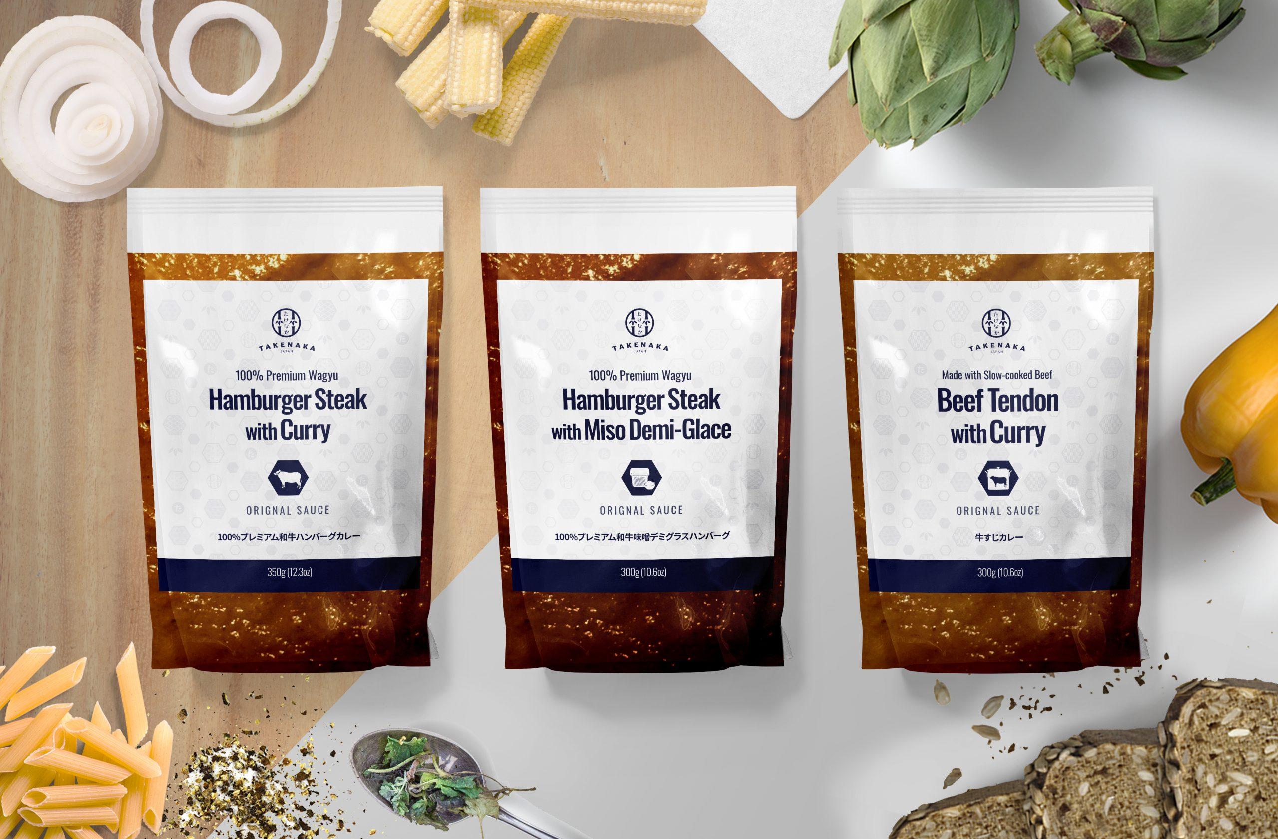 Takenaka Curry and Demi-grace sauce
